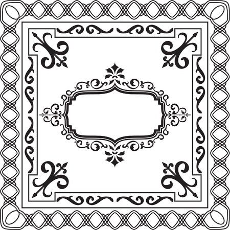Perfect frame on white Vector