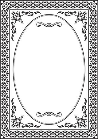 interweaving: Bordo classico isolato su bianco