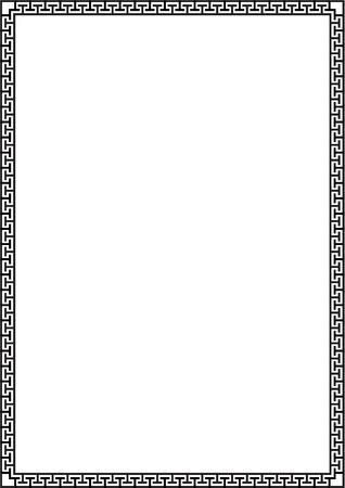 figuration: Greek border isolated on white