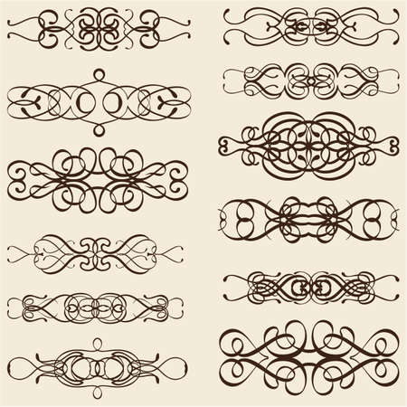 divide: Ornate nice divide lines isolated on beige