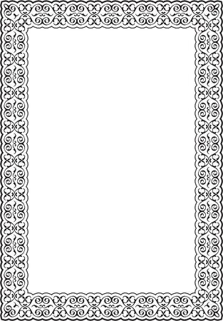 scroll border: Scroll ornane ornament border is on white