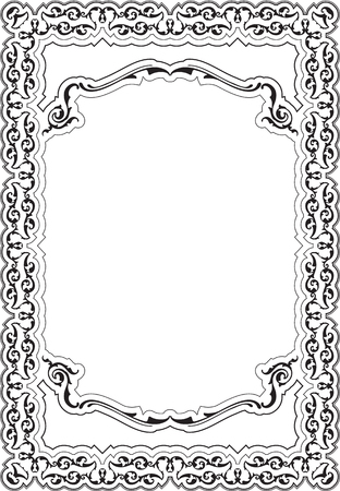 figuration: Ornate nice cool frame isolated on white Stock Photo