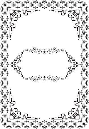 ornamente: The vintage ornamente scroll fine page on white Stock Photo