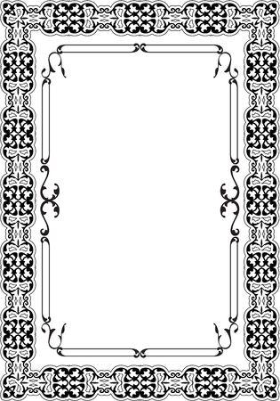 art frame: The orient book art frame on white