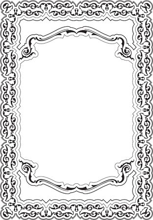 Ornate Nice Cool Frame Isolated On White Royalty Free Cliparts ...