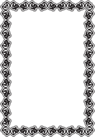 Baroque nice frame isolated on white Illustration