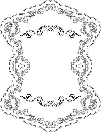 frame background: Victorian retro nice art page isolated on white Illustration