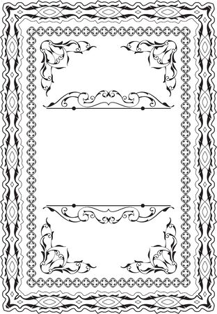 scroll tracery: The baroque greeting page isolated on white Illustration
