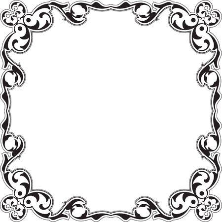 Baroque décor beau cadre isolé sur blanc