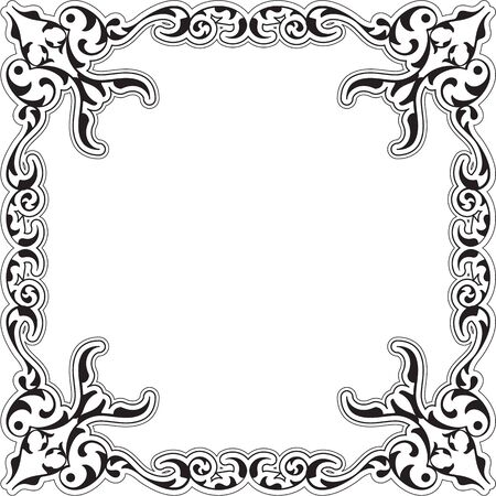 florid: Ornate nice frame is isolated on white