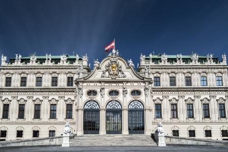 Schloss Belvedere in Wien  Standard-Bild - 21838138