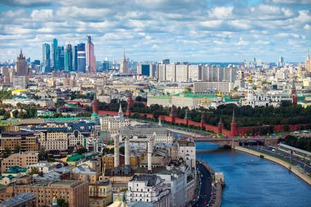 dome type: Aerial Moscow city center heart panorama Stock Photo