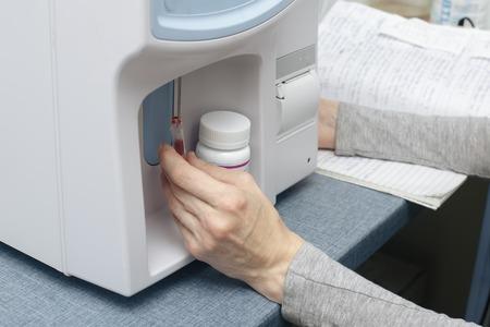modern robotical machine for centrifuge blood and urine testing