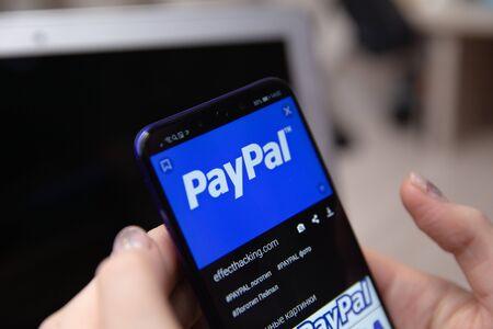 Tula, Russia - November 28, 2018: Paypal logo on smartphone screen.
