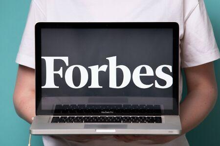 Tula, Russia 17. 06. 2019 Forbes on the laptop display. Redakční