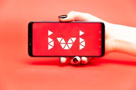 26 08 2019 Tula: ivi app on the phone display. Logo