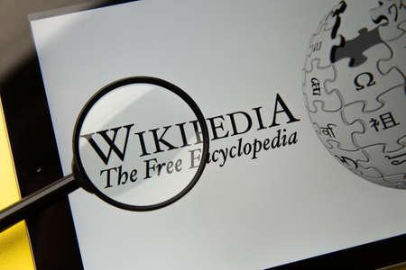 Tula, Russia - January 26, 2021: Wikipedia logo on iPad display