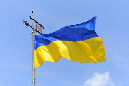 emblem of ukraine: Flag of Ukraine with an emblem of Lviv