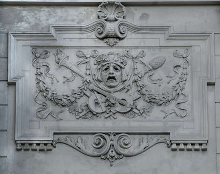 viennese: Bas-relief on facade of Lviv State Academic Opera and Ballet Theatre. Theatre was built in classical tradition of Renaissance and Baroque architecture (Viennese neo-Renaissance style). Ukraine. Editorial