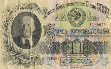 denomination: Money USSR. 100 rubles of denomination banknote issue in 1947 Stock Photo