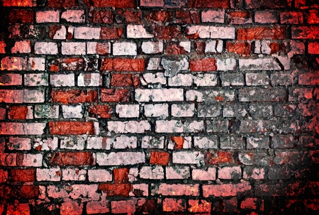 Grunge brick wall  for you design Stock Photo - 12106379