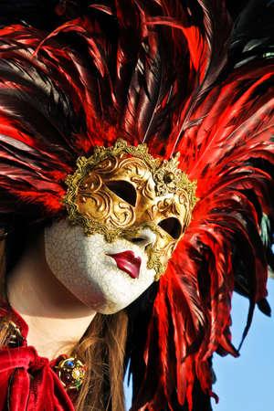 one masked woman look so far away Standard-Bild