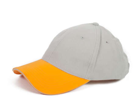 cool gray baseball cap  with yellow visor