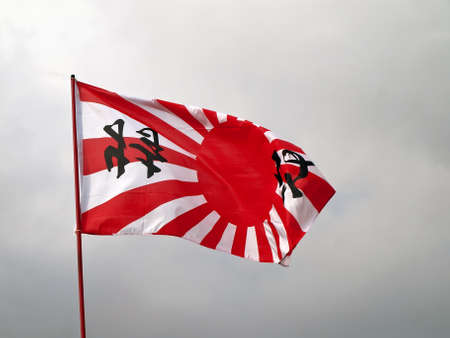 japan navy flag over light gray sky Stock Photo