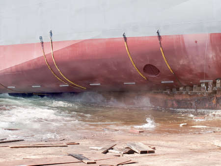 slipway: detail of ship launching - starboard with front propeller on slipway Stock Photo
