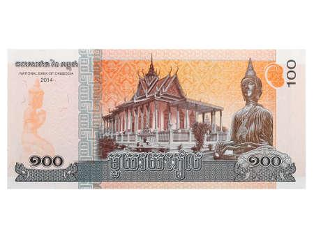 riel: National currency of Cambodia, 100 riels, studio shot
