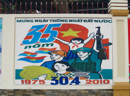 Wall Mural in Ho Chi Minh City