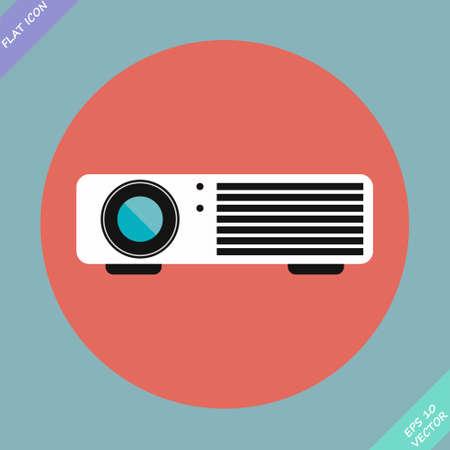 Cinema projector Illustration