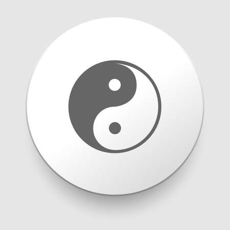 confucius: Yin and Yang symbol on white background.EPS10 illustration Illustration
