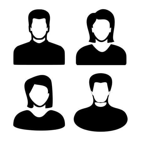 Two men and women black avatar profile picture set. Vector illustration eps10 Illustration