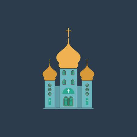 love dome: Church. Colorful vector icon. Simple retro color modern illustration pictogram.