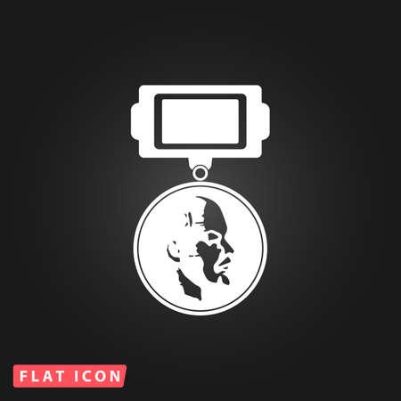 lenin: Soviet military Lenin order. White flat simple vector icon on black background