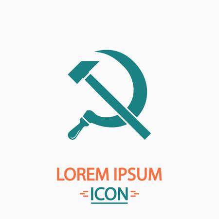 ussr: ussr Flat icon on white background. Simple vector illustration Illustration
