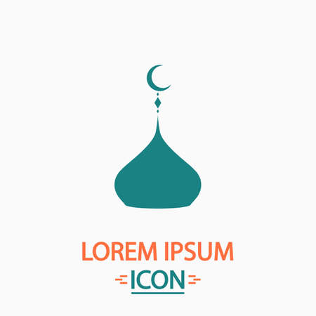 dome: dome Flat icon on white background. Simple vector illustration