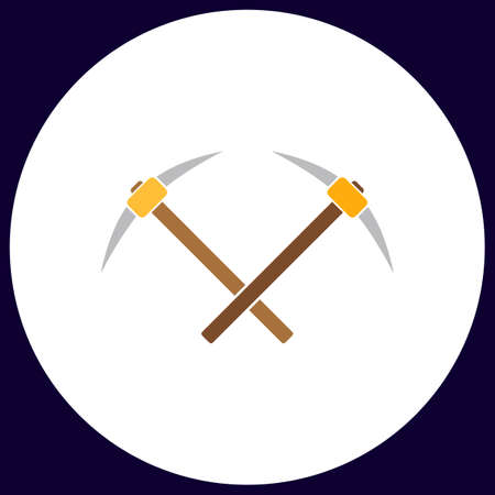 icebreaker Simple vector button. Illustration symbol. Color flat icon