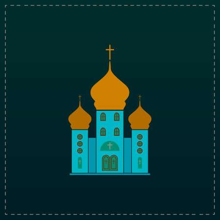 Church. Color symbol icon on black background. Vector illustration