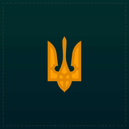 Trident. Color symbol icon on black background. Vector illustration