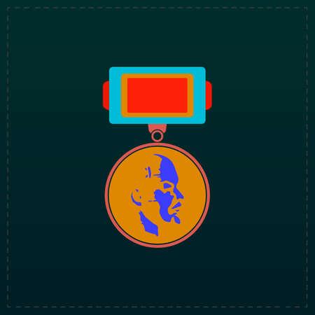 su: Soviet military Lenin order. Color symbol icon on black background. Vector illustration