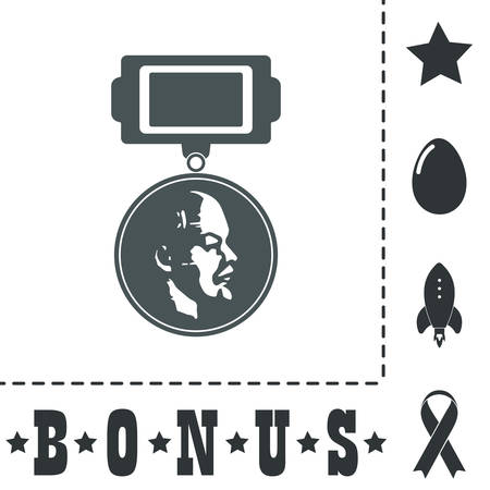 su: Soviet military Lenin order. Simple flat symbol icon on white background. Vector illustration pictogram and bonus icons