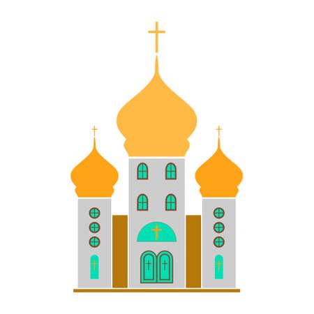 vector church building illustration. church architecture icon Ilustración de vector