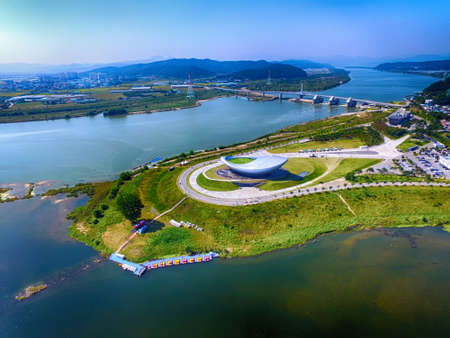 Aerial View of The Arc, Dalseonggun, daegu, Gyeongsangbukdo, South Korea Asia