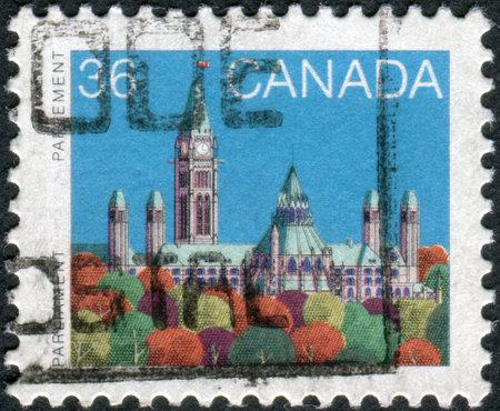 CANADA - CIRCA 1987: Postage stamp printed in Canada, shows Parliament Building, Ottawa, circa 1987