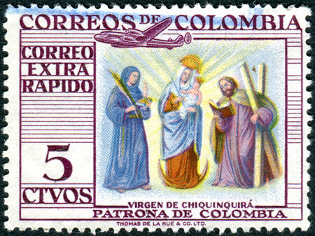 COLOMBIA - CIRCA 1954: A stamp printed in Colombia shows the Virgin of Chiquinquira, circa 1954