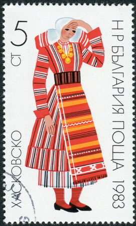trachten: BULGARIA - CIRCA 1983: Postage stamp printed in Bulgaria, shows the traditional womens clothing in Khaskovo, circa 1983