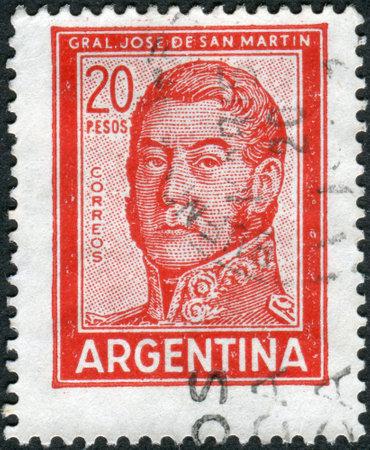 jose de san martin: ARGENTINA - CIRCA 1967: A stamp printed in the Argentina, shows a national hero, Jose de San Martin, circa 1967