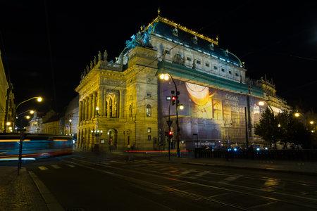 alma: PRAGUE, CZECH REPUBLIC - SEPTEMBER 04, 2014: The National Theatre is known as the alma mater of Czech opera, and as the national monument of Czech history and art. Evening illumination.